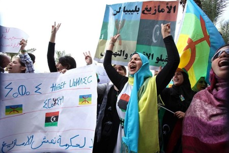 6 Libyan Amazigh Berbers