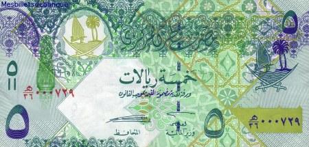 7 qatar banknote 2008