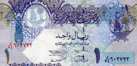 9 qatar banknote b