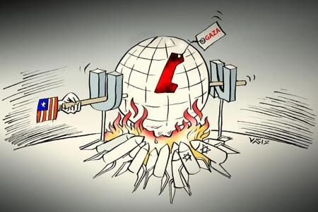 gaza palestine barbecue