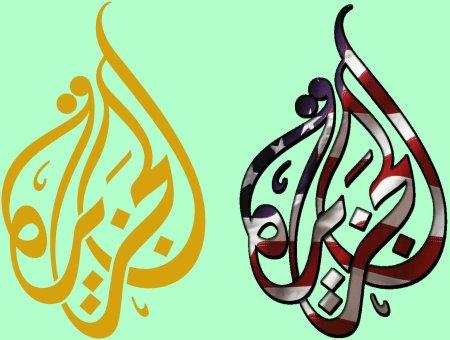 aljazeera logo 2