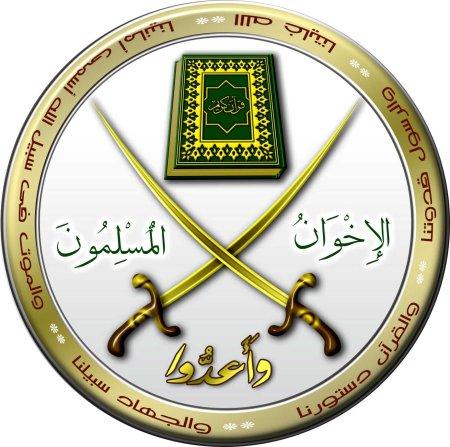 Egyptian Muslim Brotherhood Logo