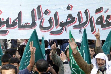 Muslim Brotherhood supporters