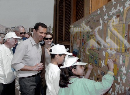 4 Al-Assad children