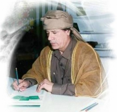 Gaddafi writing