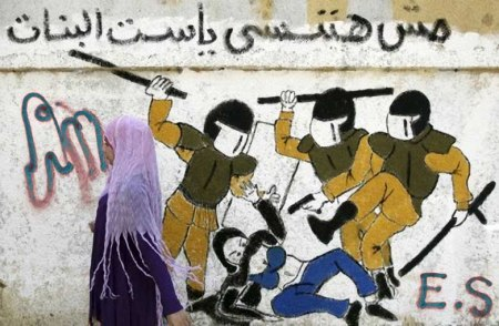 Egypt woman protester graffiti