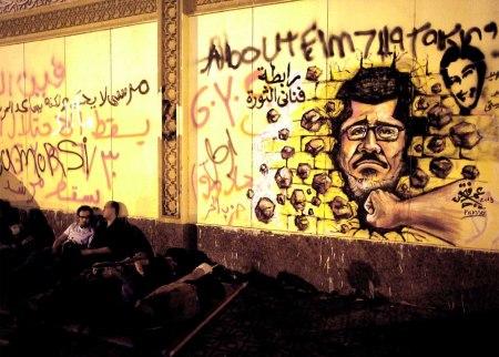 Morsi Graffiti 1