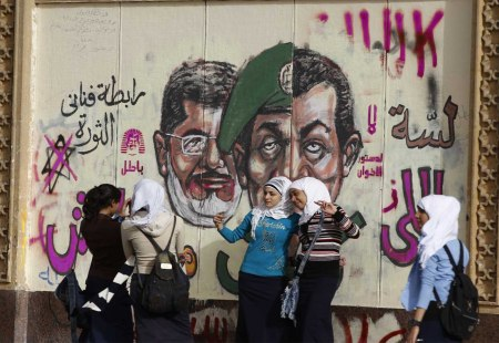 Morsi Graffiti 2