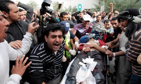 Bahrain protests 3