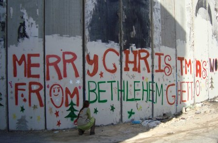 Palestine Apartheid Wall 23