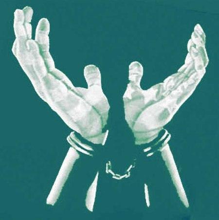 prison hands