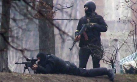 snipers Ukraine