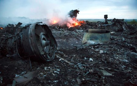 Flight MH17 1