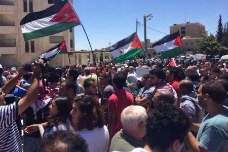 protest Gaza Jordan