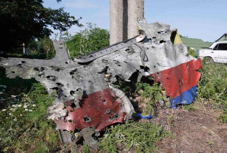MH17 wreckage 1