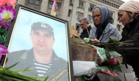mourners Novorussia