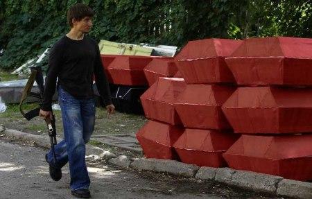 caskets Novorussia