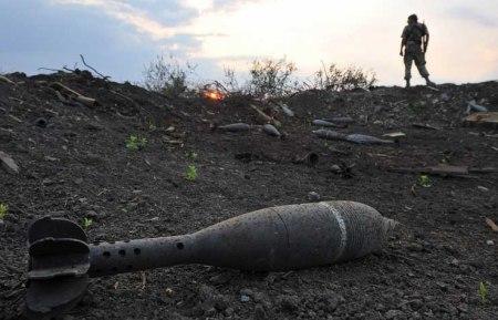 eastern Ukraine ordonance
