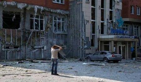 Ukraine destruction 23