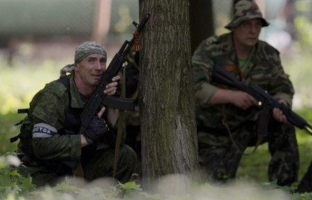 Ukraine fighters