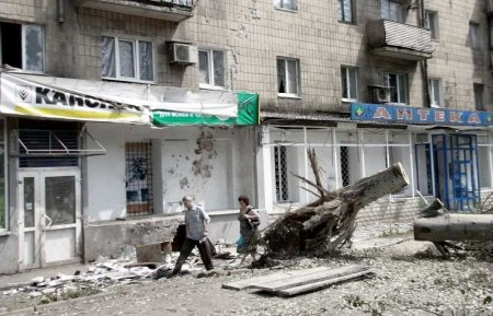 donetsk destruction tree