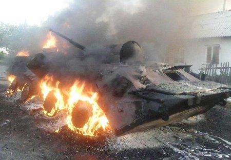 APC burning