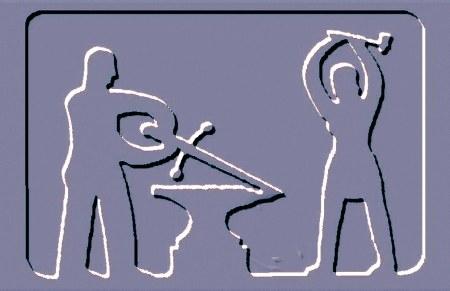 sword plow