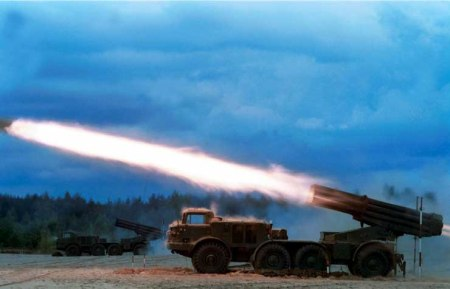 Uragan multiple launch rocket system