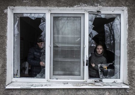 donetsk broken windows