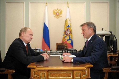 Putin Gref 2