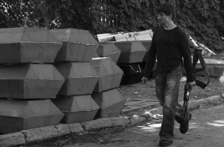 coffins donbass