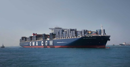 Containership Marco Polo