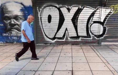 Grexit - OXI
