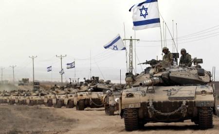 IDF Gaza 2014