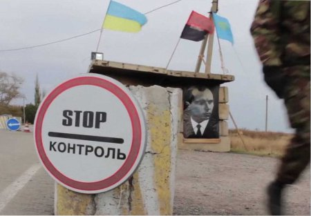 Bandera checkpoint Crimea
