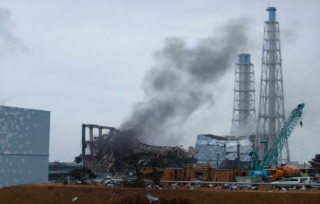 Fukushima smoke