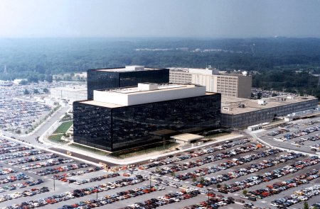 nsa-ford-meade3